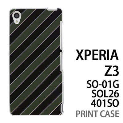 XPERIA Z3 SO-01G SOL26 401SO 用『No3 抹茶ストライプ』特殊印刷ケース【 xperia z3 so01g so-01g SO01G sol26 401so docomo au softbank エクスペリア エクスペリアz3 ケース プリント カバー スマホケース スマホカバー】の画像