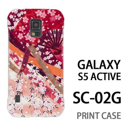 GALAXY S5 Active SC-02G 用『0312 扇子桜アップ 赤』特殊印刷ケース【 galaxy s5 active SC-02G sc02g SC02G galaxys5 ギャラクシー ギャラクシーs5 アクティブ docomo ケース プリント カバー スマホケース スマホカバー】の画像