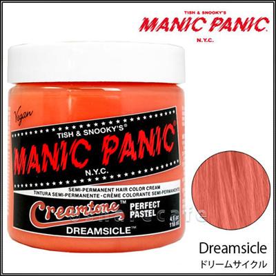 マニックパニックMC11056Dreamsicleドリームサイクル2016new【MANICPANIC】【マニパニ/ヘアカラークリーム】(6018713)