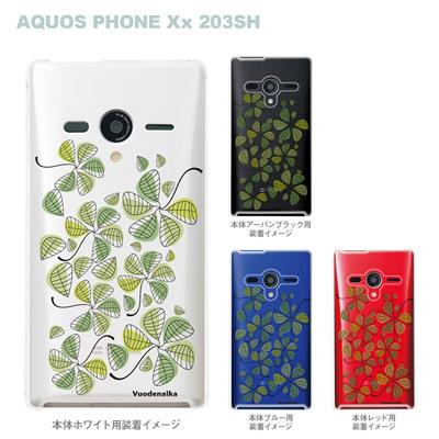 【AQUOS PHONEケース】【203SH】【Soft Bank】【カバー】【スマホケース】【クリアケース】【Vuodenaika】【フラワー】 21-203sh-ne0047の画像