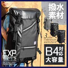 【送料無料】REAL DESIGN Dバッグシリーズ ターポリンバックパック/リュック バックパック メンズバッグ バッグ REAL DESIGN カブセ型リュック RPO-200 カバン 鞄 ナップサック ビジネス アウトドア 旅行 【rpo-200】