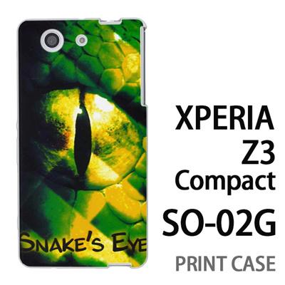 XPERIA Z3 Compact SO-02G 用『No2 50』特殊印刷ケース【 xperia z3 compact so-02g so02g SO02G xperiaz3 エクスペリア エクスペリアz3 コンパクト docomo ケース プリント カバー スマホケース スマホカバー】の画像
