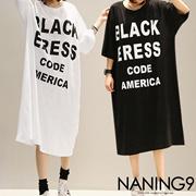★韓国ファッション通販業界1位 『Naning9』★2016 S/S新作! 英字プリンティングがインパクトのある一枚/プリンティングワンピースTシャツ♥全2色♥柔らかく肌馴染みのよいコットンの仕上りで、長く着ていただけます~♥シンプルなデザインの一枚なので様々なアイテムと合わせok!~