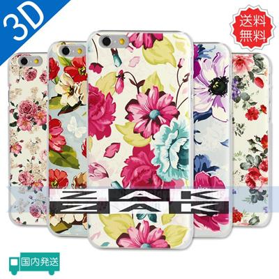 【国内発送】iphone6 ケース 花柄美しい花園スタイル3D立体レリーフカラー保護ケース#F1249#の画像