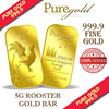 5g Golden Rooster Gold Bar / 999.9 Pure Gold / Singapore Made Gold Bar / Premium Gifts / Collections / Souvenirs