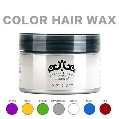 Qoo10 ★ Japan ★ Colour Hair Wax★ Silver Ash★ Gold★ Blue
