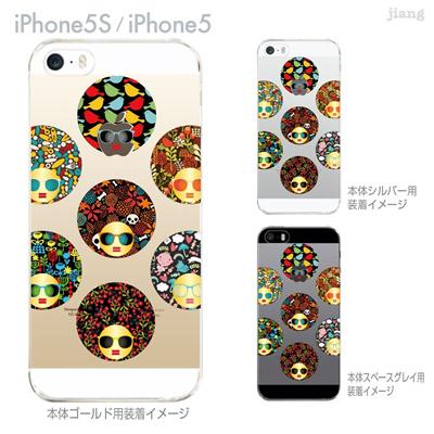 【iPhone5S】【iPhone5】【Clear Arts】【iPhone5sケース】【iPhone5ケース】【スマホケース】【クリア カバー】【クリアケース】【ハードケース】【着せ替え】【クリアーアーツ】【子供シルエット】【カラフル アフロ】 01-ip5s-zes028の画像