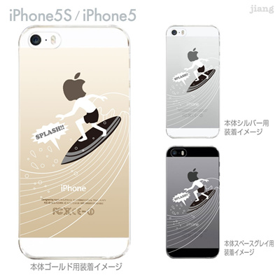 【iPhone5S】【iPhone5】【Clear Arts】【iPhone5sケース】【iPhone5ケース】【スマホケース】【iPhone ケース】【クリア カバー】【クリアケース】【ハードケース】【着せ替え】【イラスト】【クリアーアーツ】【サーフィン】 10-ip5s-ca0083の画像