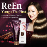 [ReEn] Yungo The First Shampoo Treatment 250ml