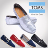 [TOMS Shoes]本物保証★豊かなラインアップのトムズシューズ/WOMEN/MEN'Sサイズ/アマリカ直輸入の安心な正規商品 /CANVAS/CLASSIC/UNIVERSITY/CHROCHET/ GLITTERS/エスパドリーユ/ フラットシューズ /スニーカー/レディースとメンズのサイズ両方ございます[TOMS Shoes]本物保証★WOMENMEN豊かなライン