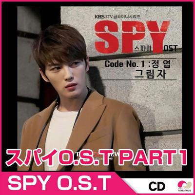 スパイOST PART 1  -  KBS金曜ミニシリーズ ◆ JYJ キム・ ジェジュン 主演 ドラマ【韓国音楽】【K-POP】の画像