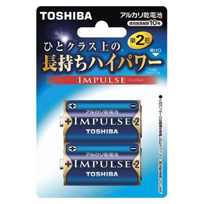 【メール便発送】東芝インパルス単22本ブリスターパックLR14H2BP00008112