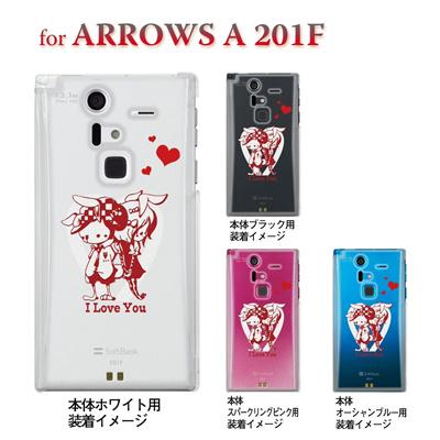 【Little World】【ARROWS A 201F】【201F】【Soft Bank】【カバー】【スマホケース】【クリアケース】【アート】【恋人達】 25-201f-am0011の画像