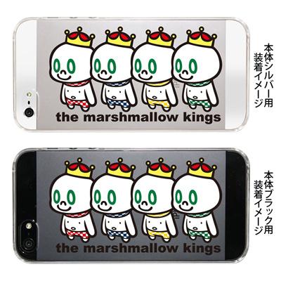 【iPhone5S】【iPhone5】【iPhone5ケース】【カバー】【スマホケース】【クリアケース】【マシュマロキングス】【キャラクター】 ip5-23-mk0013の画像