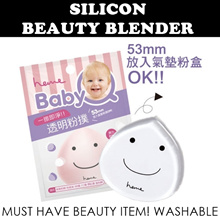 ♥WASHABLE BEAUTY BLENDER ♥ BABY Q TRANSPARENT PUFF ♥ BACTERIA FREE ♥ WATERPROOF ♥ FIT INTO  CUSHION!