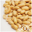 【送料無料】割れバターピーナッツ たっぷり500g