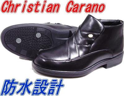 (B倉庫)Christian Carano 37-8 メンズビジネスシューズ 防水設計(4cm6時間)の画像