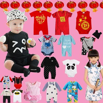 Buy  Free Baby Bibs ANGBAO  06 01 2016 updated 300++design chinese ... cf2f6cba0