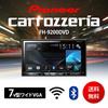 ★数量限定★FH-9200DVD カーオーディオ 2Dメインユニット CD/DVD/USB/Bluetooth