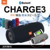 ★数量限定★CHARGE3  IPX7相当の防水性能を備えたチューブ型Bluetoothスピーカー) パッシブラジエーター搭載 ポータブル/ワイヤレス対応