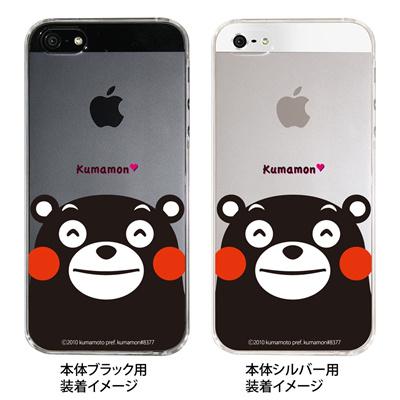 【iPhone5S】【iPhone5】【くまモン】【iPhone5ケース】【カバー】【スマホケース】【クリアケース】 ip5-ca-km0007の画像