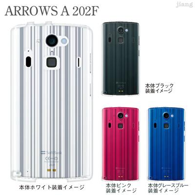 【ARROWS A 202F】【202fケース】【Soft Bank】【カバー】【スマホケース】【クリアケース】【チェック・ボーダー・ドット】【Clear Arts】【ライン】 06-202f-ca0021bの画像