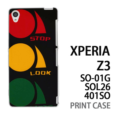 XPERIA Z3 SO-01G SOL26 401SO 用『No3 STOP LOOK LISTEN』特殊印刷ケース【 xperia z3 so01g so-01g SO01G sol26 401so docomo au softbank エクスペリア エクスペリアz3 ケース プリント カバー スマホケース スマホカバー】の画像