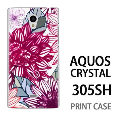 AQUOS CRYSTAL 305SH 用『0310 満開の花ビラ 赤』特殊印刷ケース【 aquos crystal 305sh アクオス クリスタル アクオスクリスタル softbank ケース プリント カバー スマホケース スマホカバー 】の画像