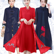 ★2019 CNY★BUY 3 FR SHIPPING CHEONGSAM CNY DRESS /Traditional Dress/ Qipao/Embroidery  SIZE AVAILABLE