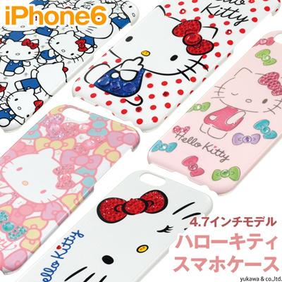 iphone6スマホケース 4.7インチ用 ハローキティ ポイントジュエリーカバー kitty キャラクターの画像