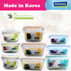 [Glass Lock] Set of 3 Food Container Storage / Made in Korea / BPA-Free / 100% Airtight Glass