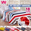 Soft!!! High Quality!! Comfortable !!!Warm !!Blanket/17 Colors / more flower type/For Your Family′s Warm Winter/ Double bed sheets update fashion/cotton farbric/a pattern in quiet colours【M18】