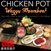 [Wangzai HK Cafe] $24.90 NETT! Chicken Pot Wagyu Steamboat! Located at Changi Expo!