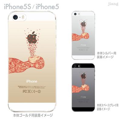 【iPhone5S】【iPhone5】【iPhone5sケース】【iPhone5ケース】【クリア カバー】【スマホケース】【クリアケース】【ハードケース】【着せ替え】【イラスト】【クリアーアーツ】【ヒューマンロボット】 01-ip5s-zes044の画像