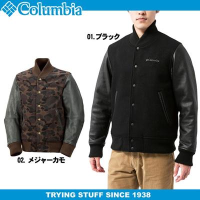 コロンビア メンズ ボックリー スクエア ジャケットの画像