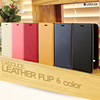 [CNY gift]Ladouce Leather Flip Case★Release Galaxy Note5 Case★ Samsung Galaxy S6 / S6 edge Plus Note4 case Note3 case note2 case / S5 case S4 case S3 case / iphone 6 case 6 plus phone Casing A8