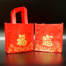 CNY 福袋 WOVEN material Orange Bag Chinese New Year paper bag Cloth pouch Red Packet Envelop Hong Bao
