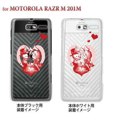 【Little World】【MOTOROLA RAZR M 201M】【201M】【Soft Bank】【カバー】【スマホケース】【クリアケース】【アート】【恋人達2】 25-201m-am0012の画像