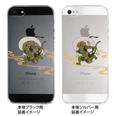 【iPhone5S】【iPhone5】【Clear Arts】【iPhone5ケース】【カバー】【スマホケース】【クリアケース】【ジャパニーズ】【風神】 08-ip5-ca0092の画像
