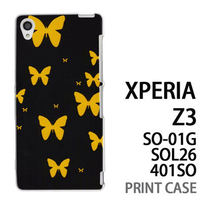 XPERIA Z3 SO-01G SOL26 401SO 用『No3 イエローバタフライ群』特殊印刷ケース【 xperia z3 so01g so-01g SO01G sol26 401so docomo au softbank エクスペリア エクスペリアz3 ケース プリント カバー スマホケース スマホカバー】の画像