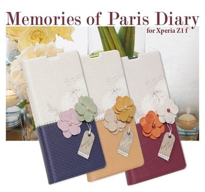 docomo【Xperia A2/Xperia Z1f】Happymori Memories of Paris Diary(ハッピーモリ メモリーズオブパリ ダイアリー) [カードポケット、ストラップホール付き]の画像