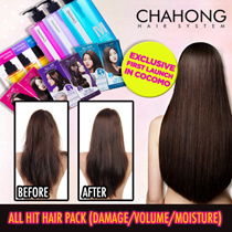 ❤SAVE BIG = USE COUPONS❤NEW MIRACLE ALL HIT HAIR PACK (DAMAGE/VOLUME/MOISTURE)▄ RESULTS GUARANTEED!!