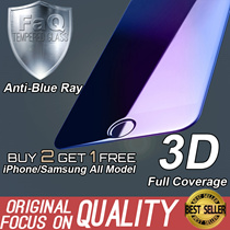 FAQ★IPhone Samsung★tempered glass 3D Full Coverage Anti-Blue Ray★Soft/Hard Edge★Free Shipping