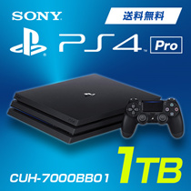 ★5000円クーポン使用で41800円★【8/24~8/27】PlayStation 4 Pro ジェット・ブラック 1TB (CUH-7000BB01)