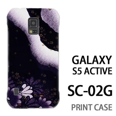 GALAXY S5 Active SC-02G 用『0312 流れ桜 黒』特殊印刷ケース【 galaxy s5 active SC-02G sc02g SC02G galaxys5 ギャラクシー ギャラクシーs5 アクティブ docomo ケース プリント カバー スマホケース スマホカバー】の画像