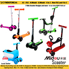 Midou Kid Kick Skate Scooters Outdoor Toys Children Thomas And Friends Hello Kitty