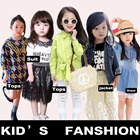 2015new arrivasl! Childrens clothing!  new coat / kidsDress / suit debut! * the child / children sweater / shirt/tops /coat / sweater / kids jacket / cowboy / girl / boy/many types Sj131★