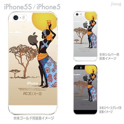 【iPhone5S】【iPhone5】【iPhone5sケース】【iPhone5ケース】【クリア カバー】【スマホケース】【クリアケース】【ハードケース】【着せ替え】【イラスト】【クリアーアーツ】【アフリカンヒーリング】 01-ip5s-zes050の画像