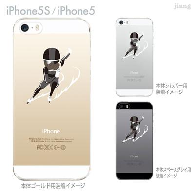 【iPhone5S】【iPhone5】【Clear Arts】【iPhone5sケース】【iPhone5ケース】【スマホケース】【クリア カバー】【クリアケース】【ハードケース】【クリアーアーツ】【スピードスケート】 10-ip5s-ca0091の画像