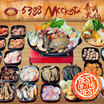 [5388 Mookata] $16.80 Nett Price Premium BBQ Buffet at Macpherson! Valid for 1st 200 only! 50% OFF!